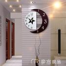 掛鐘鐘錶掛鐘客廳個性創意鐘錶家用時尚簡約靜音掛錶臥室家用石英時鐘YYS 快速出貨