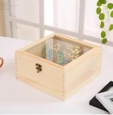 特惠永生花盒子實木禮盒透明玻璃盒七夕玫瑰禮品盒木質桌面收納盒