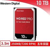 WD 威騰 WD102KFBX 旗艦紅標 Red Pro 10TB 3.5吋NAS硬碟