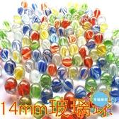 裝飾玻璃珠 玻璃球 彈珠 14mm游戲彈珠機專用25mm玻璃球魚缸裝飾套牛彈珠