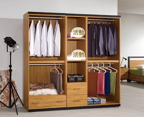 【森可家居】克洛澤6尺床組(全組) 8ZX385-3 加大雙人床臥室房間組 北歐工業風 木紋質感