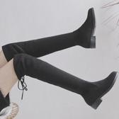 過膝長靴 膝上靴 秋冬新款彈力顯瘦百搭學生平底長筒女靴子歐美長筒靴《小師妹》sm2693