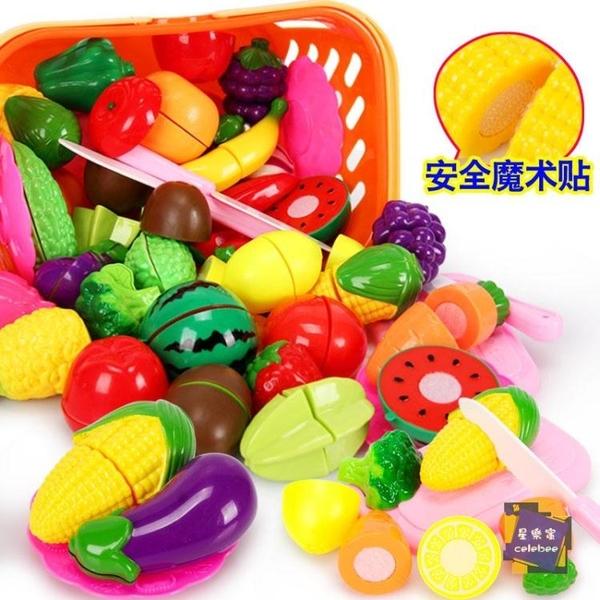 玩具 過家家廚房水果蔬菜切切樂1-3-6周歲兒童切切看男女孩玩具套裝