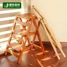 實木梯凳家用摺疊梯子省空間多功能加厚梯椅兩用室內登高三步臺階 【端午節特惠】