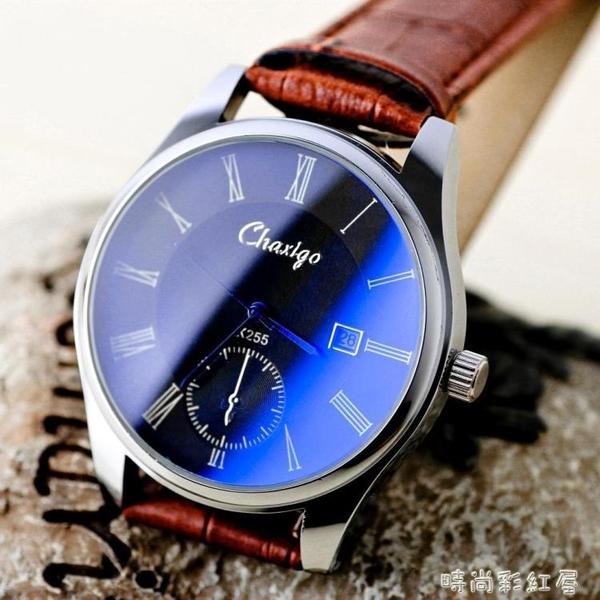 時尚手錶男士真皮帶防水男錶品質韓國潮流女士學生超薄機械石英錶「時尚彩紅屋」