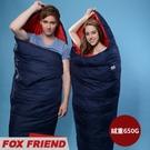 【FOX FRIEND 大精靈羽絨輕量睡袋 650g 】SL104/露營/登山/睡袋/羽絨睡袋/保暖