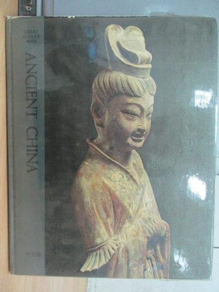 【書寶二手書T2/藝術_WGJ】古代中國Ancient China