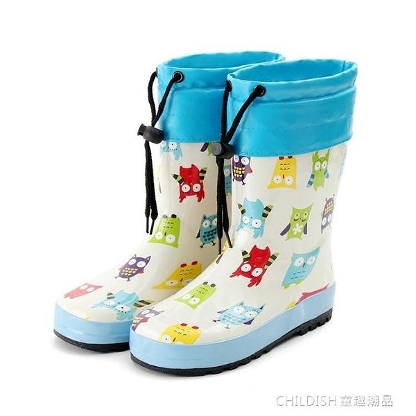 兒童雨靴寶寶雨靴可愛卡通貓頭鷹雨靴雨鞋橡膠防滑 童趣潮品