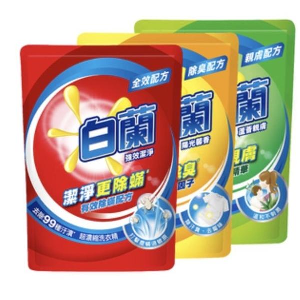 現貨 白蘭 強效 洗衣精補充包1.6kg 熊寶貝 洗衣精 補充包 廣 柔衣精 護衣 柔軟劑補充包