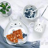 創意陶瓷卡通寶寶餐盤兒童餐具套裝可愛家用早餐盤子吃飯碗勺組合  小時光生活館