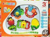 彌月禮盒組 正品特價澳貝0-1歲嬰兒/寶寶玩具5只8只10只禮盒裝放心煮牙膠搖鈴 ~黑色地帶