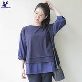 【早秋新品】American Bluedeer - 條紋七分袖衣(特價) 秋冬新款
