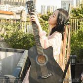 初學者學生吉它樂器