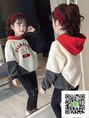 女童毛衣  女童衛衣新款秋冬款中大童洋氣加絨秋裝兒童加厚保暖連帽上衣 歐歐流行館