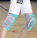 運動護具 運動護膝護肘男童足球籃球護腕膝蓋護具套裝防摔冬季防寒輪滑【快速出貨八折鉅惠】