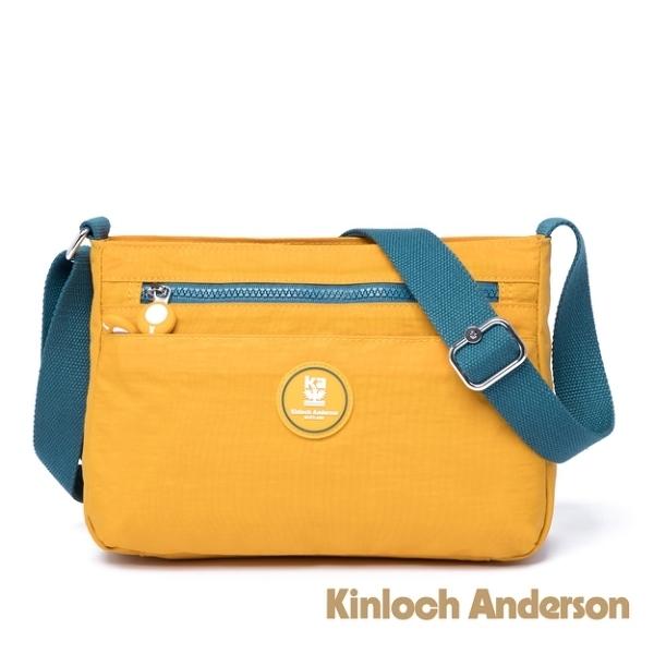 金安德森Kinloch Anderson PAINT 拉鍊斜側包-黃色