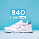 New Balance NB 840 白 藍皮革 銀邊Logo IU 代言款 慢跑 女 (布魯克林) 2018/3月 WL840WS