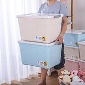 收納箱塑料家用雜物整理箱棉被收納多儲物箱【白嶼家居】