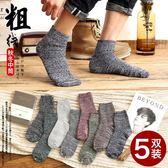 襪子男中筒襪潮棉質廠家毛線襪秋冬季加厚復古粗線長襪民族風