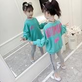 童裝女童秋裝衛衣套裝新款兒童小女孩超洋氣時髦網紅兩件套潮 俏女孩