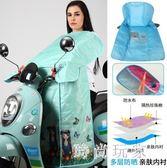 電動摩托車擋風被電瓶車防曬遮陽罩夏天電車防風擋雨薄款 DJ4658 『時尚玩家』