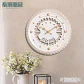 現代簡約靜音掛鐘個性創意時尚客廳家用北歐臥室藝術裝飾鐘表時鐘 DN17194『東京潮流』TW