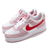 Nike 休閒鞋 Air Force 1 07 QS Valentine's Day 粉色 愛心 情人節 男鞋 女鞋 AF1【ACS】 DD3384-600