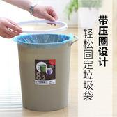 創意塑料家用垃圾桶衛生間客廳廚房臥室辦公室帶壓圈手提無蓋紙簍梗豆物語