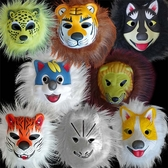 兒童節面具萬圣節面具動物面具獅子老虎小狗白狐面具兒童玩具小明同學