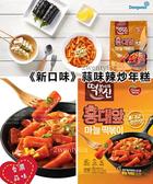 【2wenty6ix】韓國DONGWON 東元《新口味》蒜味辣炒年糕 (十包一箱組)
