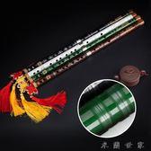 調演奏型樂器c調竹笛 米蘭世家