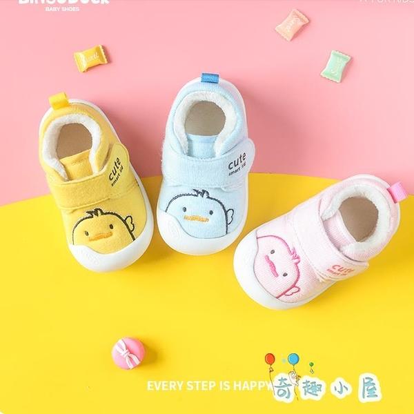 學步鞋男女寶寶嬰幼兒春秋季軟底防滑棉布【奇趣小屋】