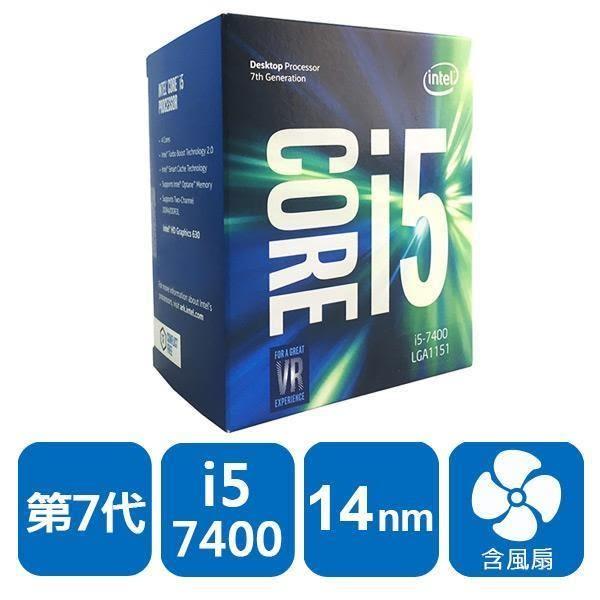 INTEL 盒裝Core i5-7400