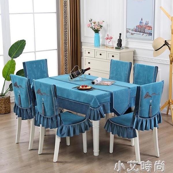 椅子套罩高檔茶幾桌布布藝家用長方形餐桌椅墊椅套裝現代簡約歐式 小艾新品