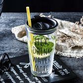 耐熱玻璃水杯梅森杯公雞杯子帶蓋牛奶奶茶杯果汁冷飲杯ins 亞斯藍