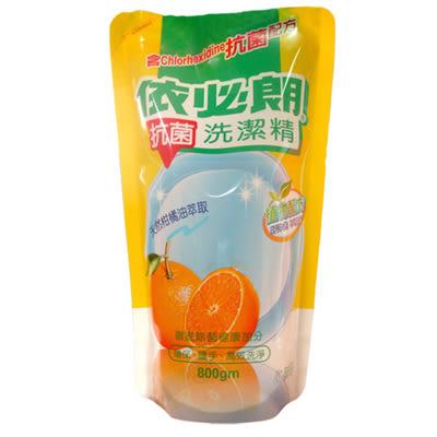 依必朗抗菌洗潔精(洗碗精)(補充包)800ml/包
