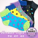 (3雙入) Amiss【極細針】精緻細針提花少女襪15 (C024-15)