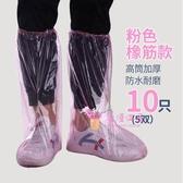 防水鞋套 一次性鞋套長筒戶外漂流必備防水防濕防滑耐磨雨天便攜帶加厚腳套 3色