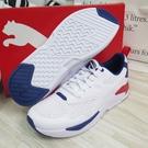 PUMA X-RAY LITE SUMME 男款 復古鞋 休閒鞋 38065802 白藍紅【iSport愛運動】