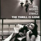 【停看聽音響唱片】【黑膠LP】菲爾.伍茲與弦樂:心動不再
