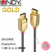 【A Shop】LINDY 36293林帝 GOLD LINE DISPLAYPORT 1.4版 公TO公 傳輸線 3m