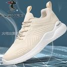 運動鞋男男鞋春季透氣運動休閒小白鞋男士潮流百搭網面跑步鞋 快速出貨