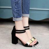 百搭韓版涼鞋子夏天魚嘴粗跟高跟鞋 E家人