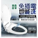 【漢森居家】免插電洗淨緩降便座 HS-8001 非HCG(含運)