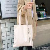 日系文藝小清新白色帆布包女印花韓版韓版大學生學院風單肩包布袋 深藏blue