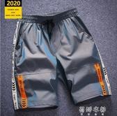 男士休閒短褲 男士夏季2020新款潮流外穿寬鬆休閒短褲潮