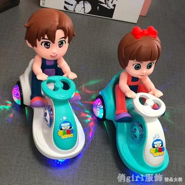 宅家玩具 新款大號電動小汽車玩具六一幼兒童節寶寶禮物1-3歲2男童女孩男孩 618購物節