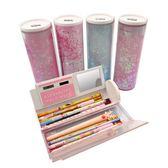 流沙筆盒nbx網紅文具盒多功能鉛筆盒同款學霸文具盒女生小學生創意newmebox筆盒櫻花