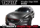 ||MyRack|| THULE MAZDA 6 車頂架 Wingbar Edge 9585 | YAKIMA INNO