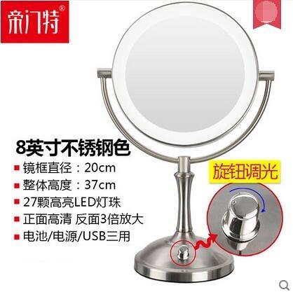 LED化妝鏡台式燈鏡歐式雙面梳妝鏡公主鏡帶燈鏡子【8英寸不銹鋼色】